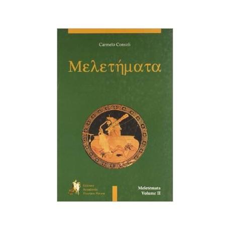 Athenaze. Meletèmata. Ejercicios volume II