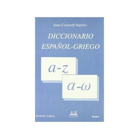 Diccionario español-griego.
