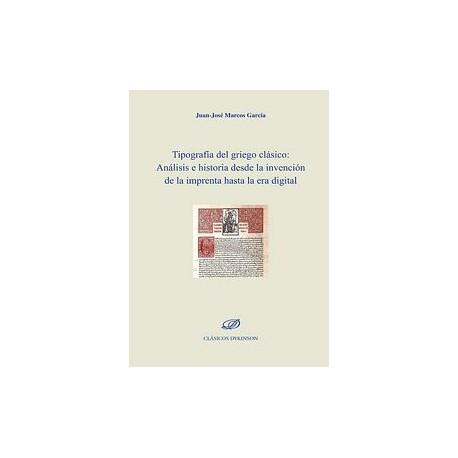 Tipografía del griego clásico: Análisis e historia
