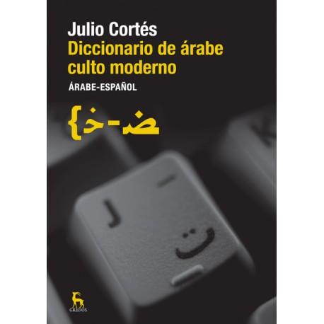 Diccionario de árabe culto moderno. Árabe-español