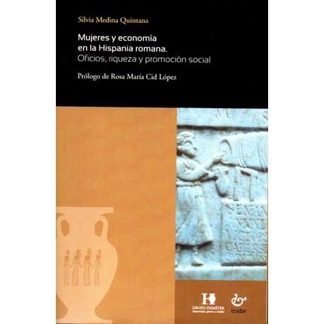 Mujeres y economía en la Hispania romana