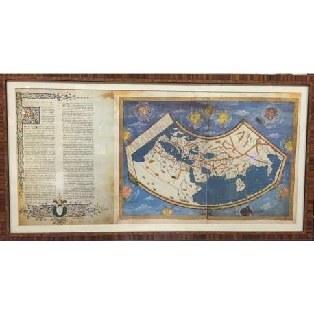 Lámina Facsimilar Atlas Ptolomeo