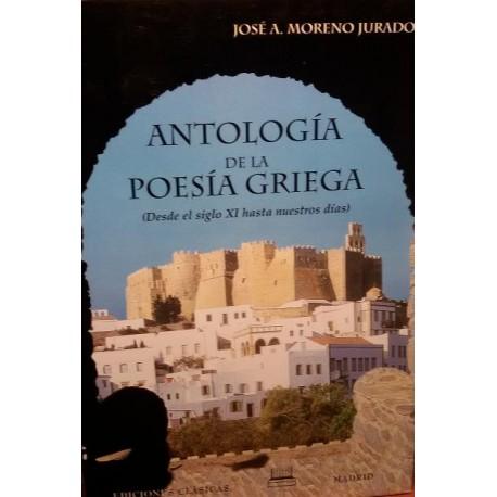 Antología de la poesía griega. Desde el siglo XI hasta nuestros días