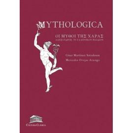 MYTHOLOGICA. Οι Μυθοι της Χαρας
