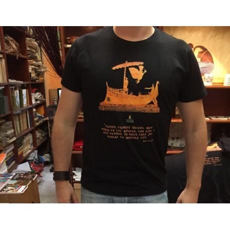 """Camiseta """"Odiseo y las sirenas"""""""
