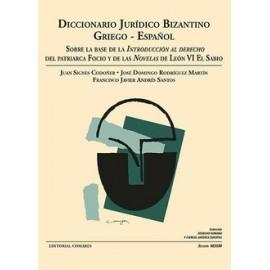 DICCIONARIO JURÍDICO BIZANTINO - GRIEGO/ESPAÑOL