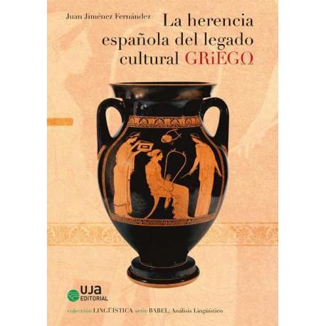 La herencia española del legado cultural griego