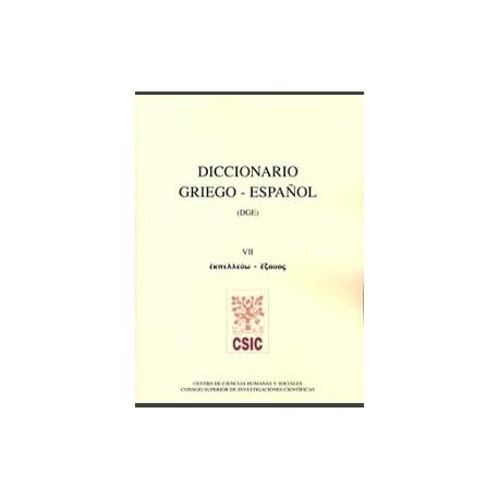 Diccionario griego-español (DGE). Tomo VII (Ekpelleúo-Éxauo)