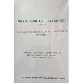 Diccionario griego-español : anejo VII : suplemento al diccionario micénico