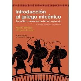Introducción al griego micénico