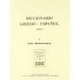 Diccionario griego-español (DGE). Tomo II (Alla-Apokoinonetos) - Imagen 1