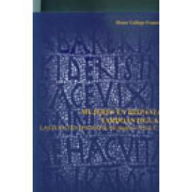 Mujeres en Hispania tardo antigua: las fuentes epigraficas (siglos V-VII d.C.) - Imagen 1