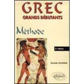 GREC grands débutants - Méthode - Imagen 1