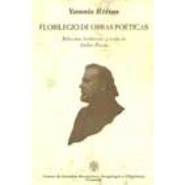 Florilegio de obras poéticas. - Imagen 1