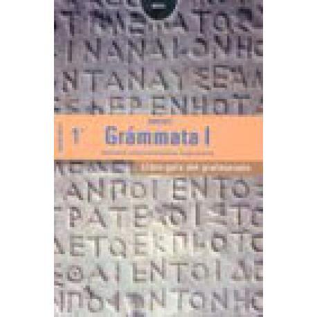 Grámmata. Griego 1º Bachillerato. Libro guía del profesorado. Contiene disquette con proyecto curricular