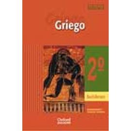 Griego. 2º Bachillerato - Imagen 1