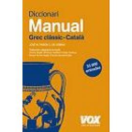 Diccionari Manual. Grec clàssic-Català - Imagen 1