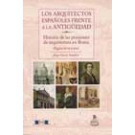 Los arquitectos españoles frente a la antigüedad - Imagen 1
