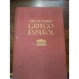 Diccionario Griego-Español. - Imagen 1