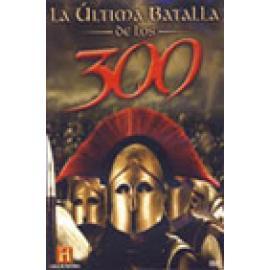 La última batalla de los 300. DVD - Imagen 1