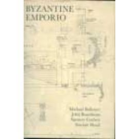Byzantine Emporio - Imagen 1