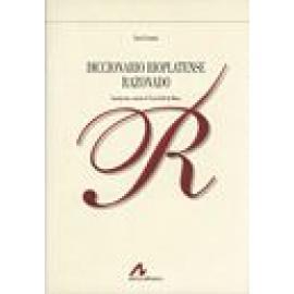 Diccionario rioplatense razonado - Imagen 1