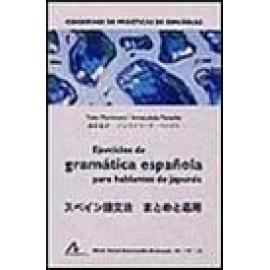 Ejercicios de gramática española para hablantes de japonés. - Imagen 1