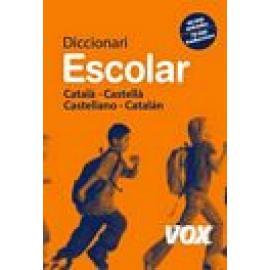 Diccionari escolar catalá - Imagen 1