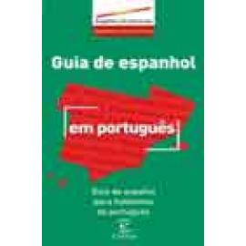 Guía de español para hablantes de portugués - Imagen 1