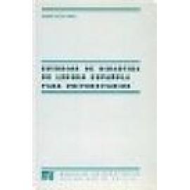 Estudios de didáctica de Lengua Española para universitarios. - Imagen 1