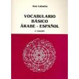 Vocabulario básico árabe-español - Imagen 1