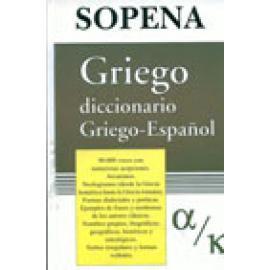 Diccionario griego-español, 2 vols. - Imagen 1