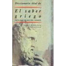 Diccionario de El saber griego - Imagen 1