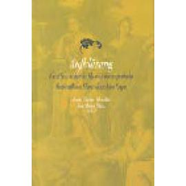 Aufklärung. Estudios sobre la ilustración española dedicados a Hans-Joachim - Imagen 1