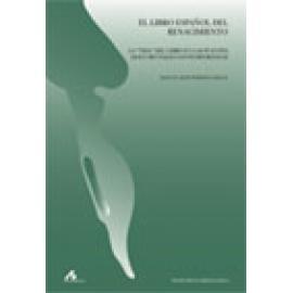 """El libro español del renacimiento. La """"vida"""" del libro en las fuentes documentales contemporáneas - Imagen 1"""
