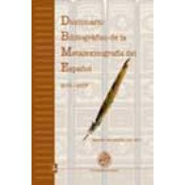 Diccionario bibliográfico de la metalexicografía del español 2001-2005 - Imagen 1