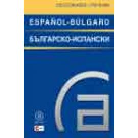 Diccionario español-búlgaro/búlgaro-español - Imagen 1