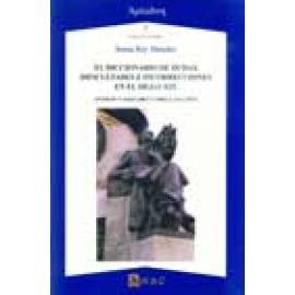 El diccionario de dudas, dificultades e incorrecciones en el siglo XIX - Imagen 1