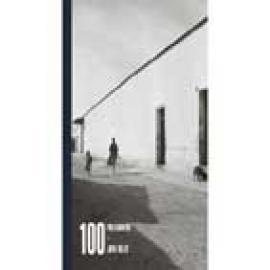 100 fotografías de Juan Rulfo - Imagen 1